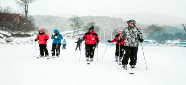 Aula de Esqui Alpino - Ushuaia
