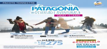 Pacote Patagônia Diversão e Aventura - Ushuaia + El Calafate