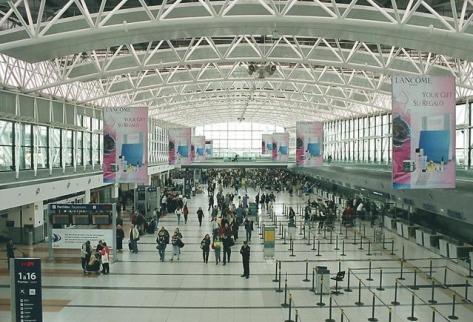 Aeroporto Internacional Ezeiza Ministro Pistari